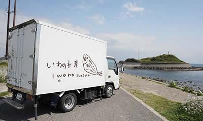 iwano(1)